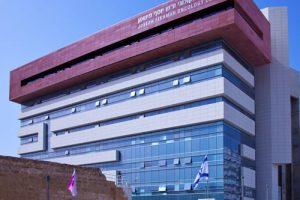 Joseph Fishman Oncology Center