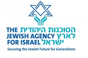 The Jewish Agency for Israel 2