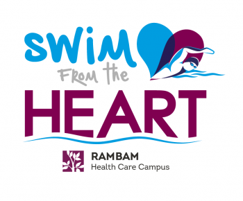 Swim from the Heart logo no date